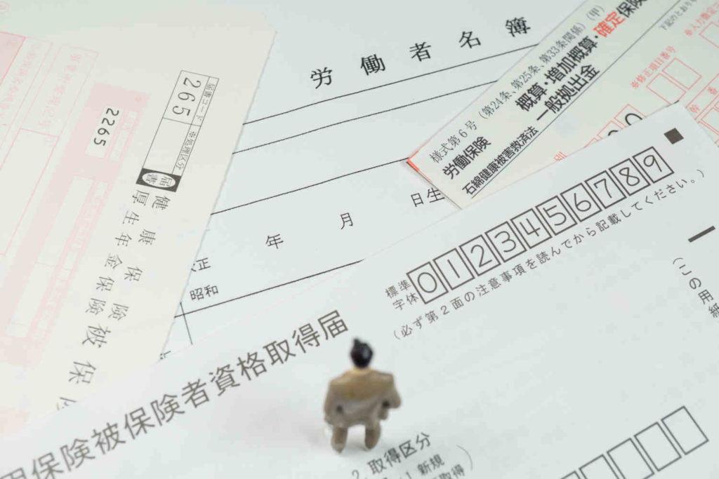 社会保険の加入対象条件と必要な対応
